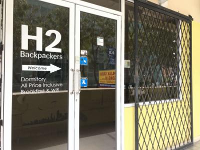 Hostales y Albergues - H2 Backpackers Hostel