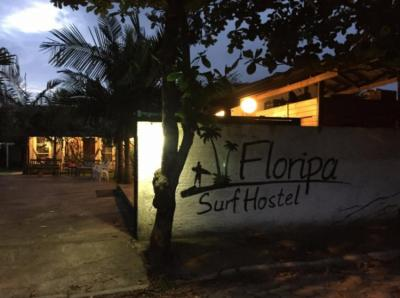 Hostales y Albergues - Floripa Surf Hostel