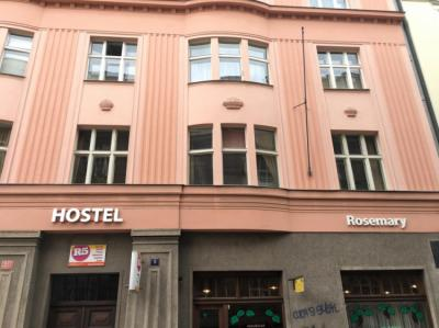 Hostales y Albergues - Hostel Rosemary