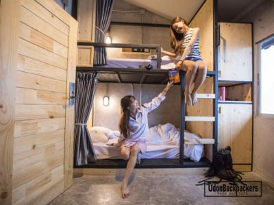 Hostales y Albergues - UdonBackpackers Beds and Cafe Hostel
