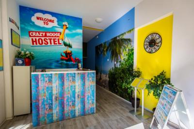 Hostales y Albergues - Crazy house Hostel